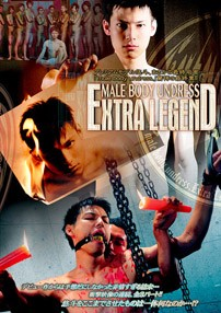 male body undress. EXTRA LEGEND